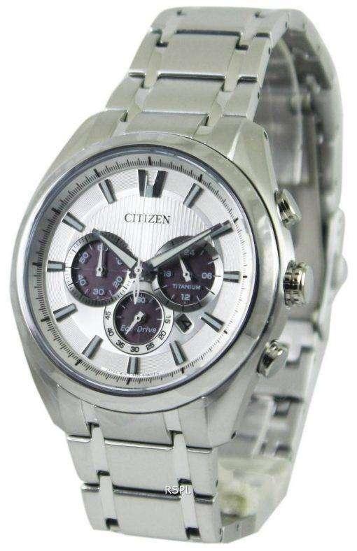 Citizen Eco-Drive Titanium Chronograph CA4010-58A Mens Watch