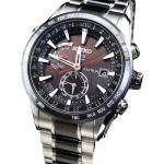 Seiko Astron GPS Solar SBXA015 Mens Watch