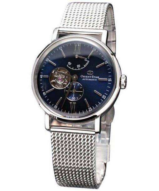 Orient Star Classic Automatic Semi Skeleton WZ0151DK Mens Watch