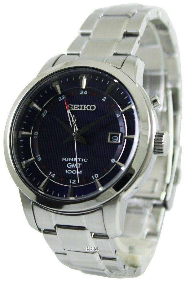 Seiko Kinetic GMT SUN031P1 SUN031P Mens Watch