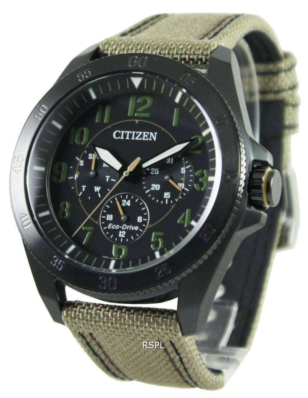 Citizen eco drive khaki black ip bu2035 05e mens watch for Citizen eco dive