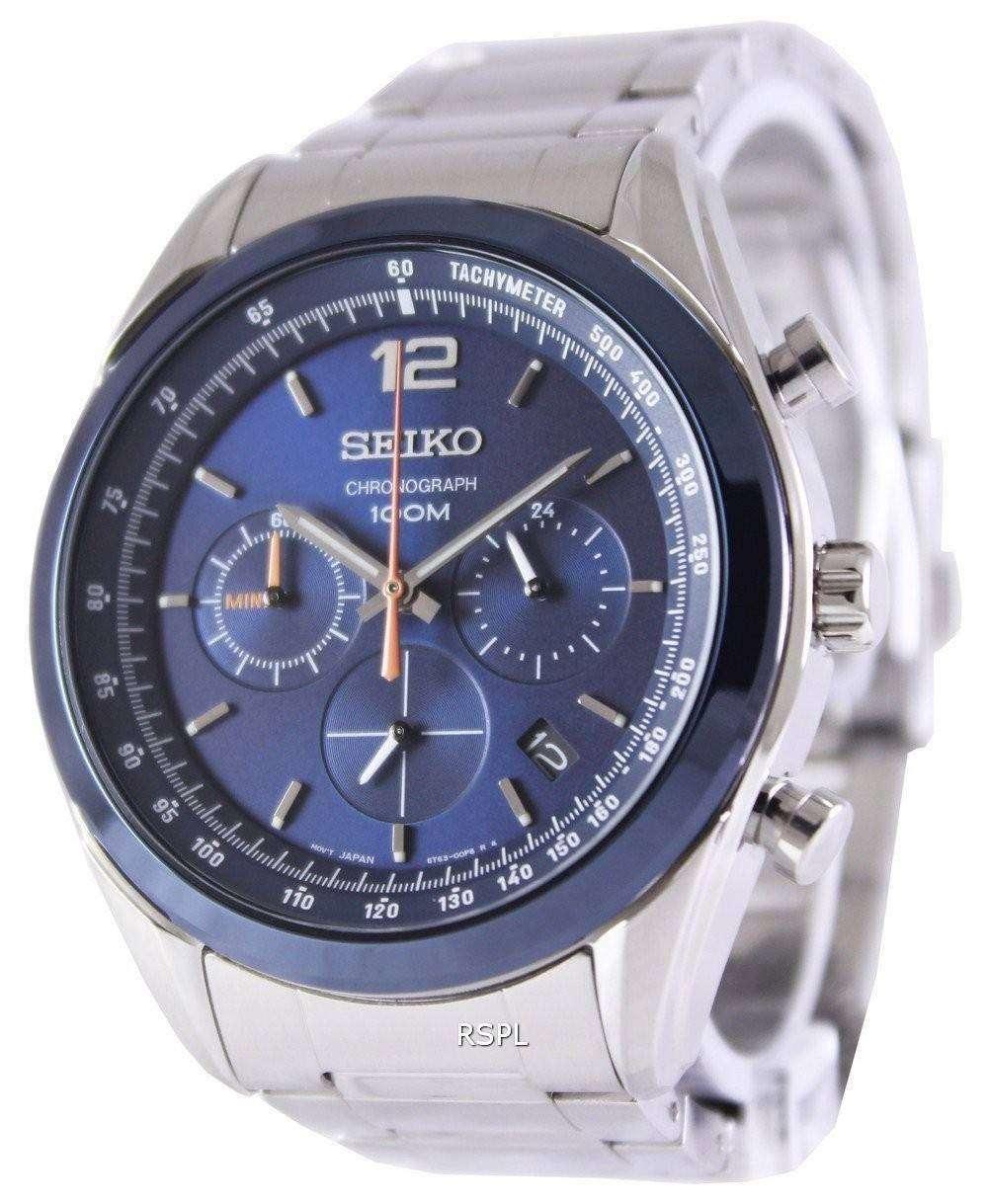 seiko chronograph quartz 100m ssb091p1 ssb091p mens