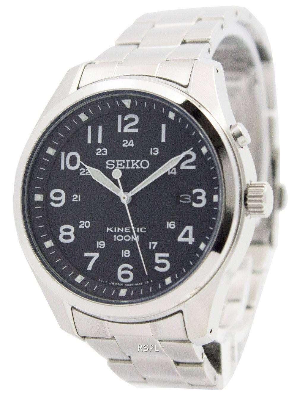 Seiko Kinetic Black Dial 100M SKA721P1 SKA721P Men's Watch ...