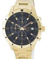 Seiko Quartz Chronograph SKS568 SKS568P1 SKS568P Men's Watch