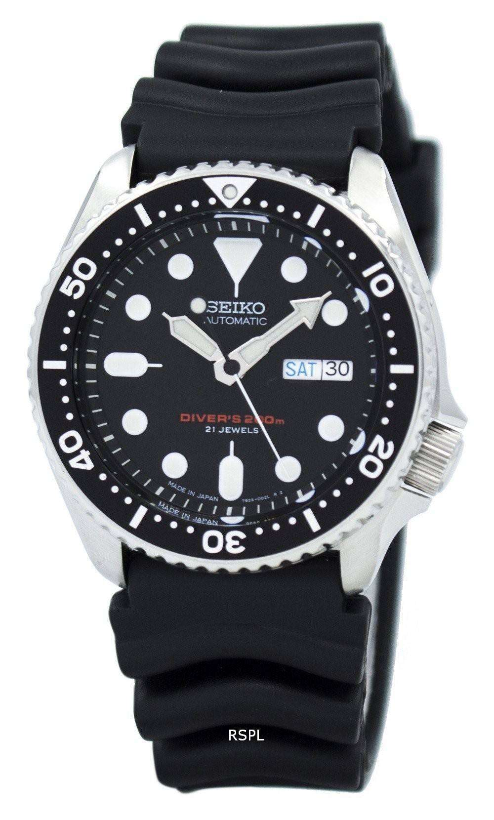 Seiko Automatic Divers 200m Skx007j1 Watch Citywatches Co Uk