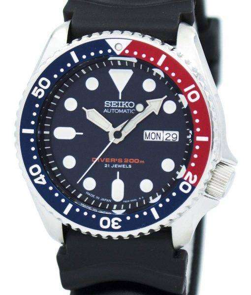 Seiko Automatic Divers 200M SKX009J1 Made in Japan Watch 1