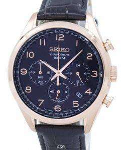 Seiko Classic Chronograph Quartz SSB296 SSB296P1 SSB296P Men's Watch