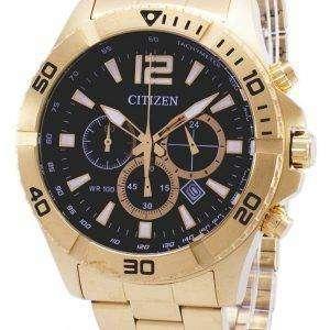 Citizen Chronograph Quartz Tachymeter AN8122-51E Men's Watch