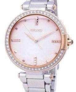 Seiko Quartz Diamond Accents SRZ514 SRZ514P1 SRZ514P Women's Watch