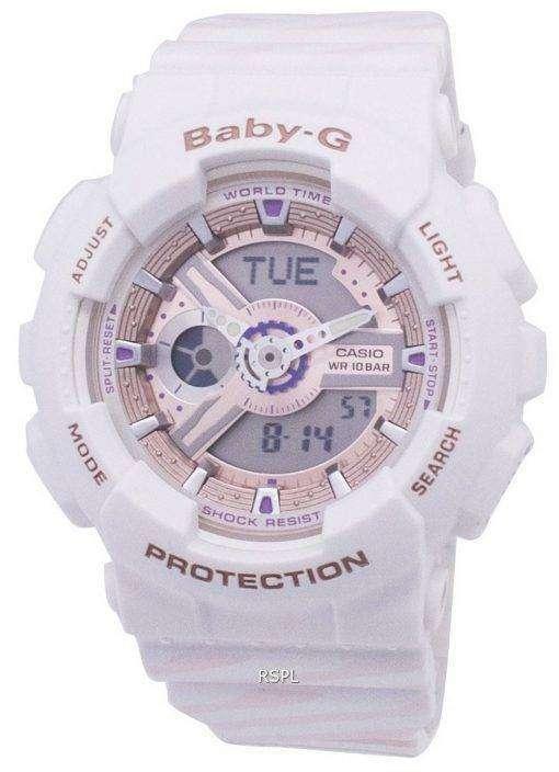 Casio Baby-G Shock Resistant World Time BA-110CH-7A BA110CH-7A Women's Watch