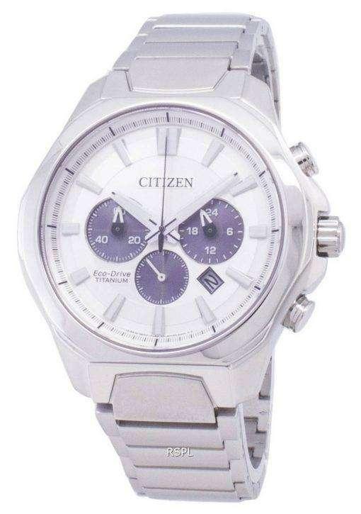 Citizen Eco-Drive CA4320-51A Titanium Chronograph Men's Watch