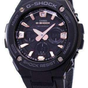 Casio G-Shock GST-S310BDD-1A GSTS310BDD-1A Illuminator Analog Digital 200M Men's Watch