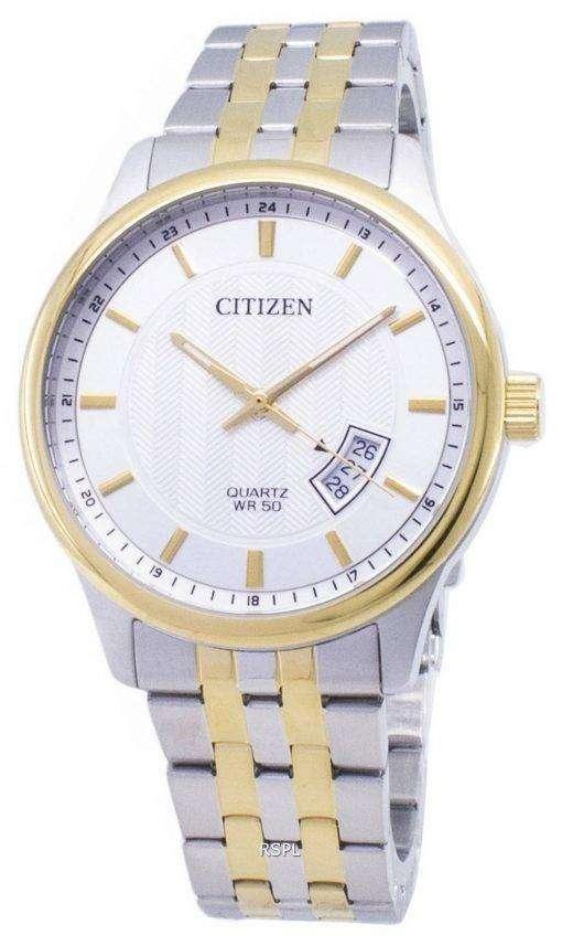 Citizen Quartz BI1054-80A Analog Men's Watch