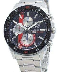 Casio Edifice EFR-S567TR-2A Chronograph Quartz Men's Watch