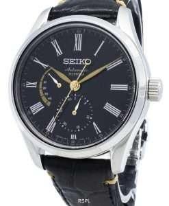 """Seiko Presage """"Urushi"""" SARW013 Power Reserve Japan Made Men's Watch"""