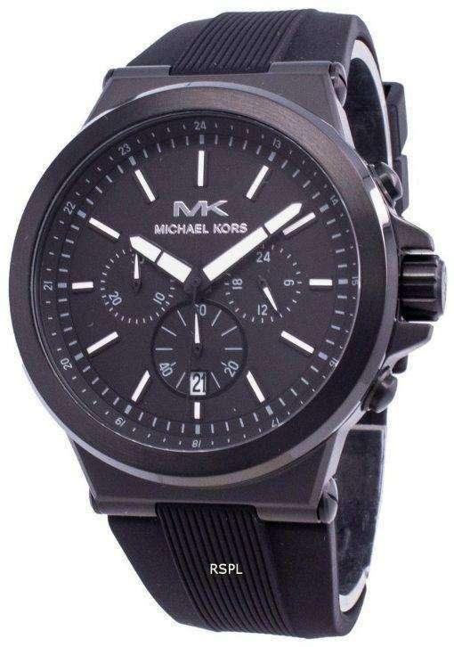 Michael Kors Dylan MK8729 Chronograph Quartz Men's Watch