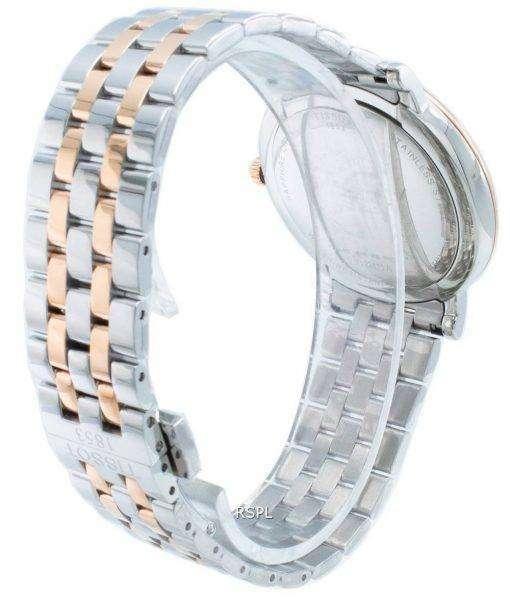 Tissot Carson Premium T122.410.22.033.00 T1224102203300 Quartz Men's Watch