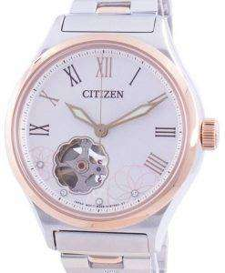 Citizen Automatic Open Heart PC1008-89A 100M Women's Watch