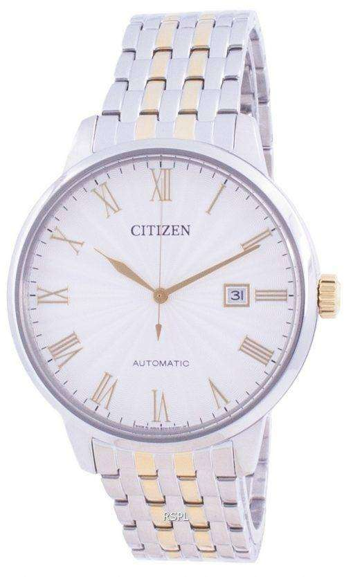 Citizen Silver Dial Automatic NJ0084-59A Japan Made Mens Watch