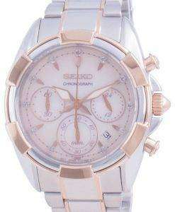 Seiko Discover More Chronograph Diamond Accents Quartz SRWZ02 SRWZ02P1 SRWZ02P 100M Womens Watch